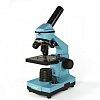 Изображение 1 - Микроскоп Levenhuk Rainbow 2L NG Azure\Лазурь (24602)