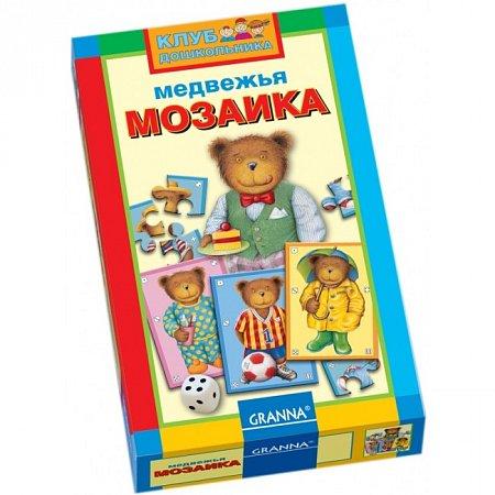 Настольная игра Granna Ведмедики, Медвежата (10497)