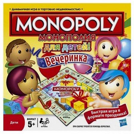 Монополия для детей. Вечеринка