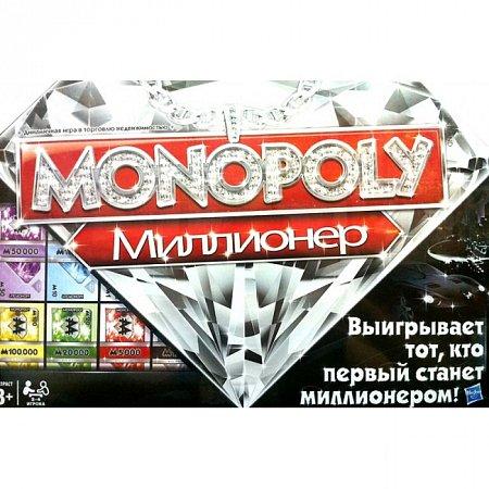 Изображение - Монополия. Миллионер