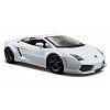 Изображение 1 - Автомодель Lamborghini Gallardo LP560-4 (белый). MAI31291W