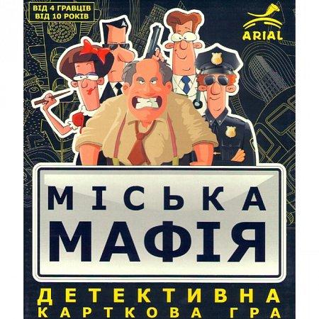 Детективная карточная игра Городская мафия (Міська мафія)
