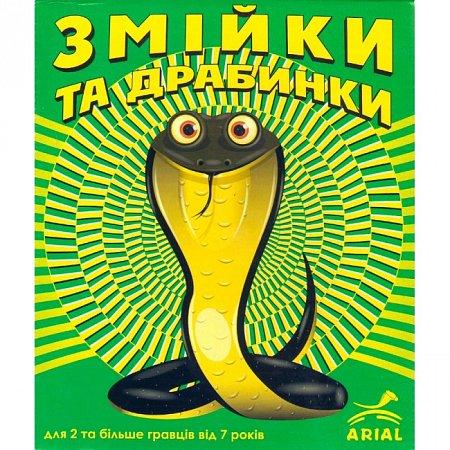 Карточная игра Змійки та драбинки (Змейки и лестницы)