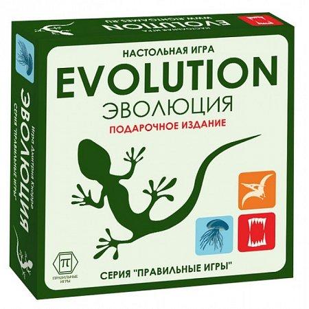 Эволюция. Подарочный набор (3 выпуска игры + 18 спецкарт)