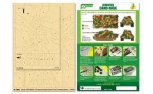 Airbrush CAMO-MASK for 1/35 King Tiger (Henschel Turret) Camouflage Scheme 2, арт. PPA5008