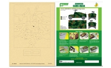 Airbrush CAMO-MASK for 1/35 M1025 Camouflage Scheme, арт. PPA5097