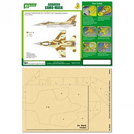Airbrush CAMO-MASK for 1/48 IDF F-16C Camouflage Scheme, арт. PPA5004