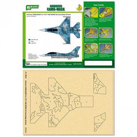 Airbrush CAMO-MASK for 1/72 F-16B NSAWC 04, арт. PPA5044