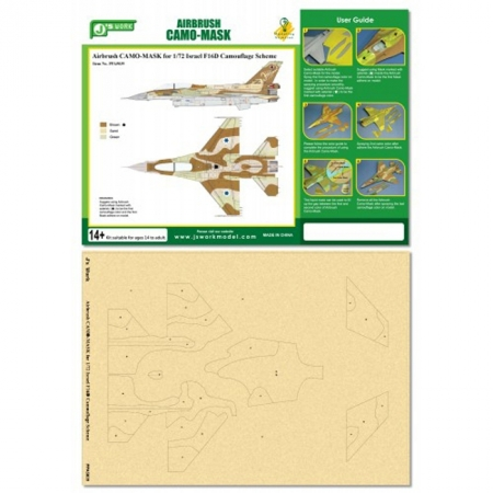 Airbrush CAMO-MASK for 1/72 Israel F16D Camouflage Scheme, арт. PPA5039