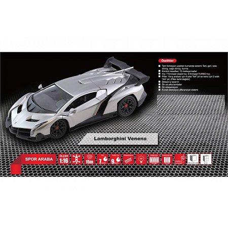 Автомобиль Lamborghini Veneno (голубой), 1:16, Race-Tin, Auldey (LC258060-8)