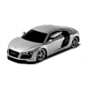 Автомобиль на радиоуправлении 1:18 AUDI R8, XQ (XQRC18-2 AA)