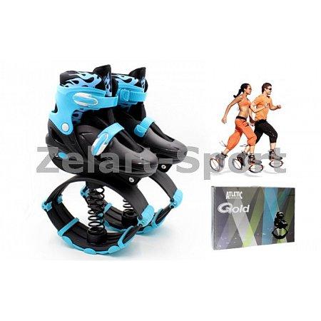 Ботинки на пружинах Фитнес джамперы Kangoo Jumps SK-901H-BL(35-38) (PL, PVC, M, голубой)