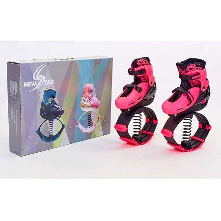 Ботинки на пружинах Фитнес джамперы Kangoo Jumps SK-901H-P(39-42) (PL, PVC, L, розовый)