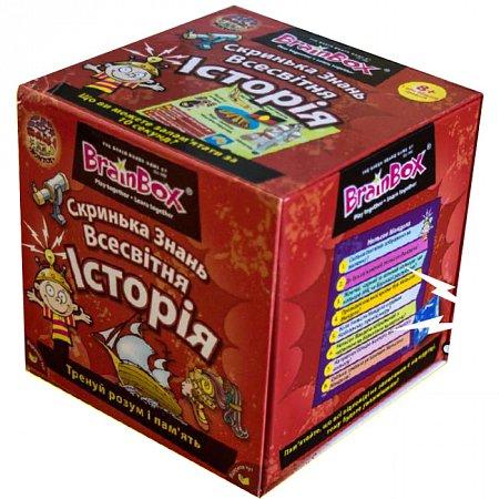 """BrainBox (Сундучок Знаний) - Настільна гра Скринька знань """"Всесвітня історія"""", 98317"""