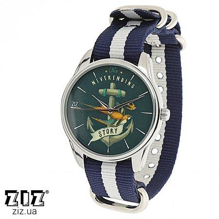 Часы наручные (нейлоновый ремешок) Бесконечная история, ZIZ-1713532