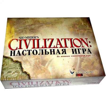 Цивилизация Сида Мейера (с миниатюрами) - Настольная игра