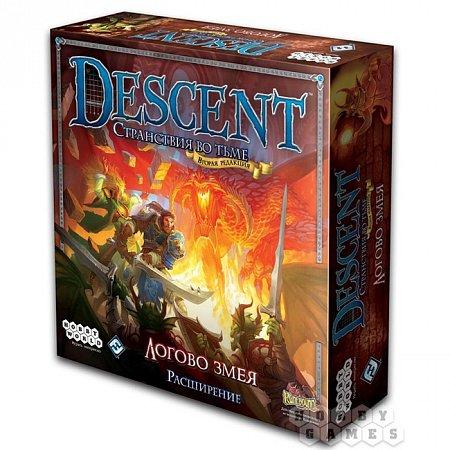 Descent. Логово Змея - Дополнение к игре (1293)