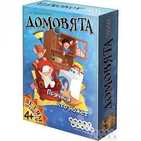Домовята - Настольная игра для детской компании (1261)