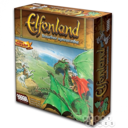 Elfenland. Волшебное Путешествие - Настольная игра (1252)