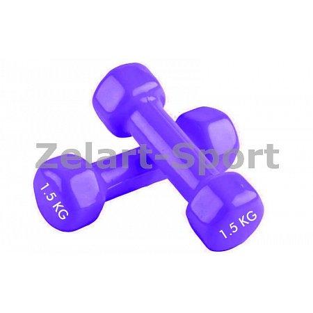 Гантели для фитнеса с виниловым покрытием Радуга (2x1,5кг) TA-0001-1,5-V (2шт, фиолетовый)