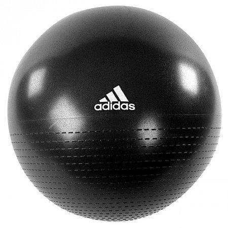 Гимнастический мяч Adidas, 75 см, Черный, ADBL-12247