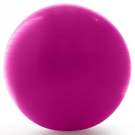 Гимнастический мяч (фитбол) 65 см, ProForm, PFIFB6513
