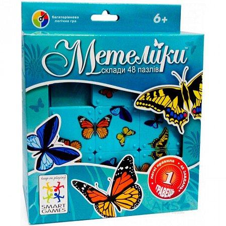 Гра-головоломка Метелики, Smart Games (SG 495 UKR)