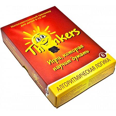 Интеллектуальная игра Thinkers - Алгоритмическая логика, рус. (9-12 лет, 100 заданий)