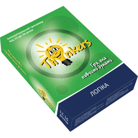 Интеллектуальная игра Thinkers - Логика, укр. (12-16 лет, 100 заданий)