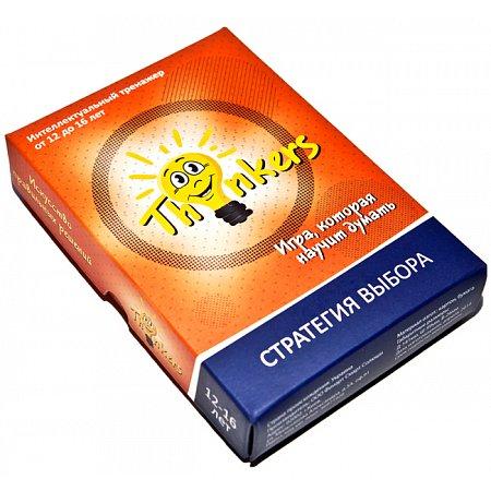 Интеллектуальная игра Thinkers - Стратегия выбора, рус. (12-16 лет, 100 заданий)