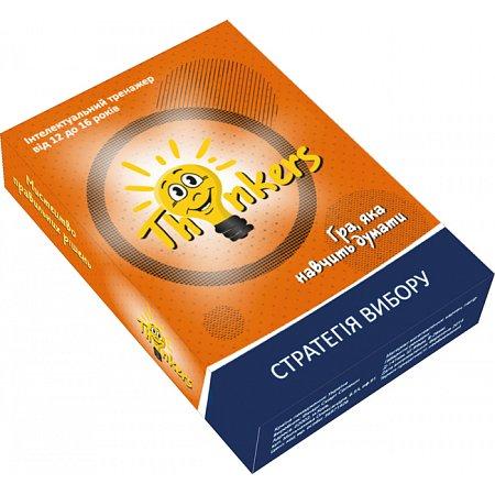 Интеллектуальная игра Thinkers - Стратегия выбора, укр. (12-16 лет, 100 заданий)