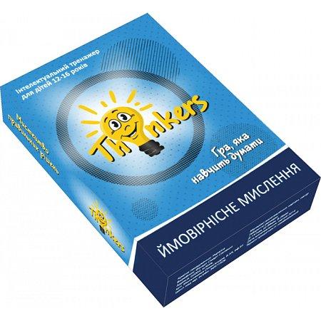Интеллектуальная игра Thinkers - Вероятностное мышление, укр. (12-16 лет, 100 заданий)