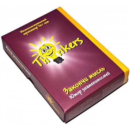 Интеллектуальная игра Thinkers - Закончи мысль, укр. (от 16 лет, 100 заданий)