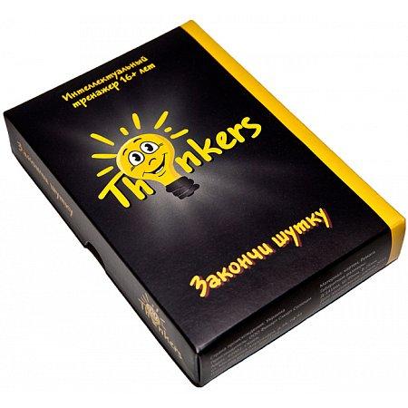 Интеллектуальная игра Thinkers - Закончи шутку, укр. (от 16 лет, 100 заданий)