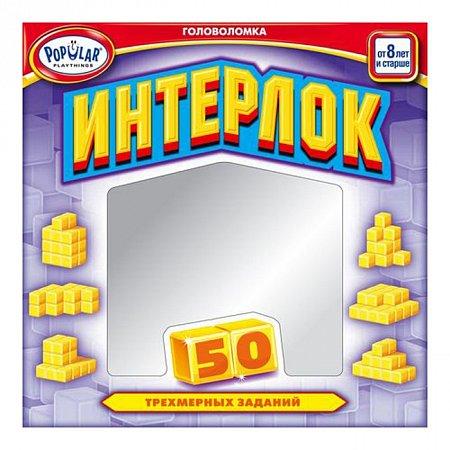 Интерлок (Interlock) - Настольная игра