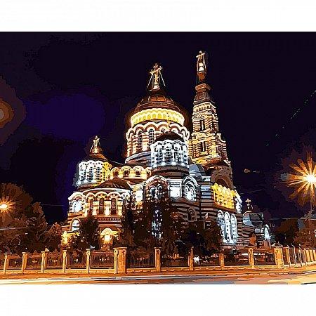 Картина по номерам Харьков. Благовещенский собор 40х50см, Babylon VP492