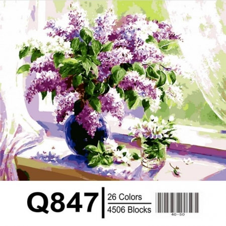 Картина по номерам Сирень на окне 40х50см, Mariposa Q847