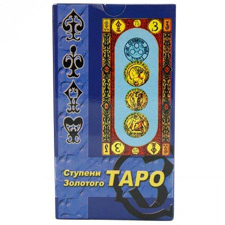 Карты таро Ступени Золотого Таро
