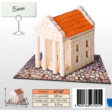 Керамічний конструктор Банк (серія Старе Місто), Країна замків