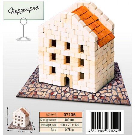 Керамічний конструктор Перукарня (серія Старе Місто), Країна замків