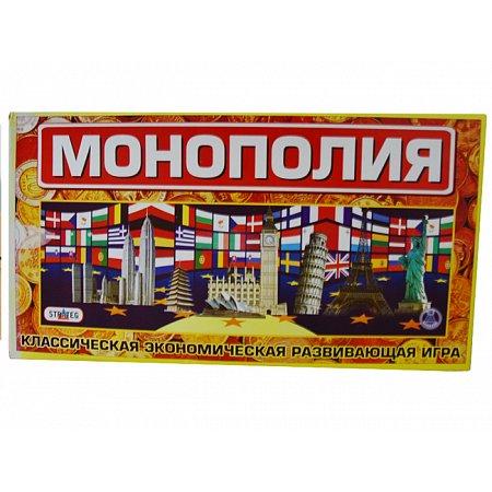 Классическая Монополия с городами мира (арт. 693)