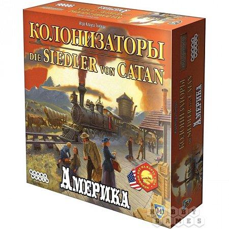Колонизаторы. Америка - Настольная игра (1277)