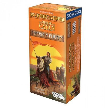 Колонизаторы. Города и Рыцари. Расширение для 5-6 игроков (1099)