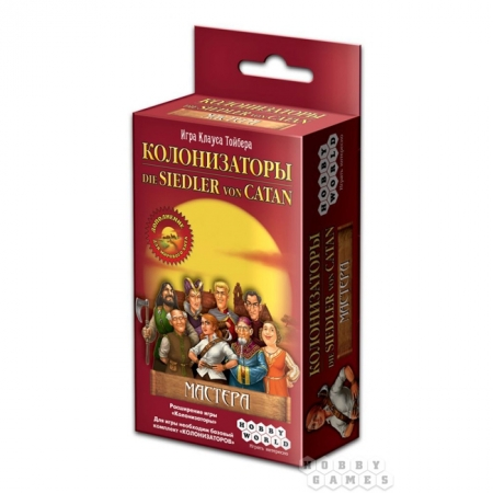 Колонизаторы. Мастера - Настольная игра (1178)