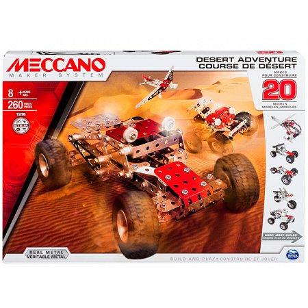Конструктор металлический Гонки в пустыне, Meccano, 6026306