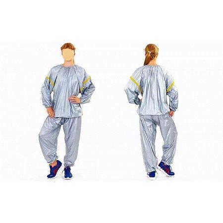 Костюм для похудения (весогонка) Sauna Suit ST-2122-3XL (PVC, р-р 3XL-58, серый)