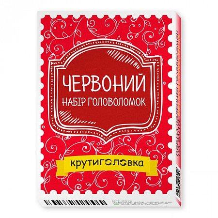 Красный набор головоломок
