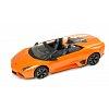 Lamborghini Reventon автомобиль на радиоуправлении (оранжевый) 1:14, MZ Meizhi, помаранчевий, 2027F-5