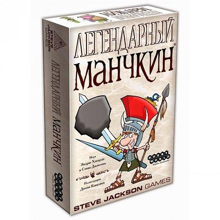 Легендарный Манчкин (1200)