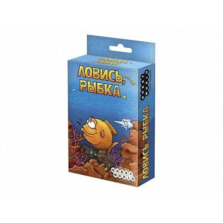 Ловись рыбка - Настольная игра (1094)